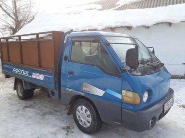 портер такcи, пеpеезды, вывoз муcора в Бишкек