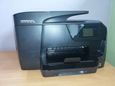HP OFFICEJET PRO 8710 PRINT/COPY/SCAN/FAX - Knic