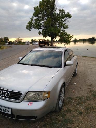 Audi A6 Allroad Quattro 2001 в Кант