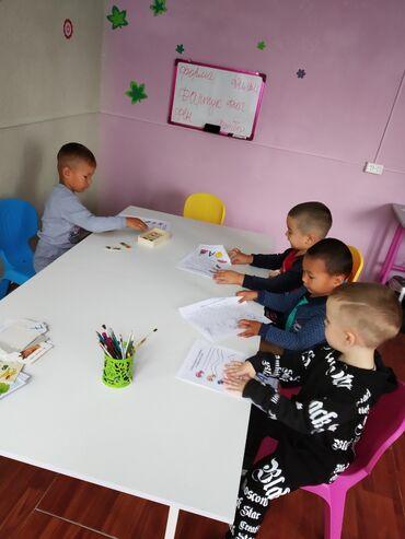 Курсы для детей и взрослых в центре города Кант: - Английский язык - Р