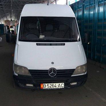 грузоперевозки по городу на грузовых Бусса в Бишкек