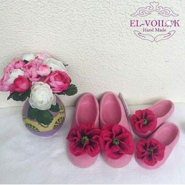 Делаем на заказ домашнюю обувь для в Бишкек
