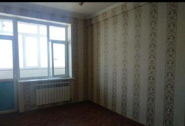 1 комната, 30 кв. м