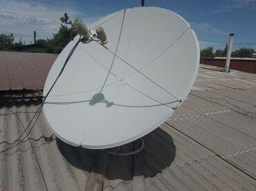 Спутниковая тарелка (большая) 2 головки, 2 тюнера, полный комплект с