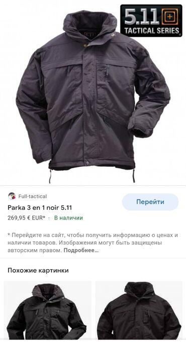 айфон 11 цена в оше in Кыргызстан | APPLE IPHONE: Куртки тактической серии 5.11 парки, 3в1- верхняя часть куртки и