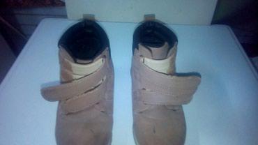 Bez cipele - Srbija: Decje cipele, bez ostecenja velicina 31