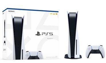 Θέλω το PlayStation 5 disc οποίος το έχει ας μου στείλει μήνυμα,δίνω