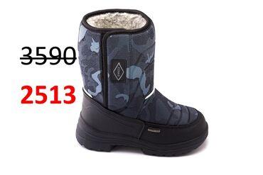 сколе в Кыргызстан: Зимняя обувь для мальчика с мембраной! Подкладка из шерстяного меха