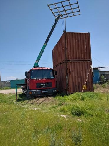 хир форма в Кыргызстан: Манипулятор | Стрела 10 м. 3 т | Борт 7 т