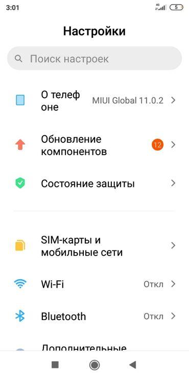 Электроника - Чаек: Xiaomi Redmi 5 | 16 ГБ | Белый