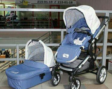 Продается фирменная коляска 2в1 Happy Baby Letitia. Коляска вездеход