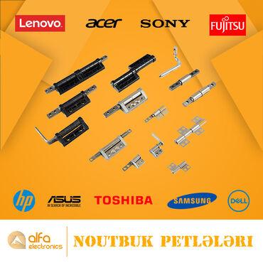 Noutbuk petlələri (Laptop Hinges)Petlələr Yenidir.Acer, Dell, Hp