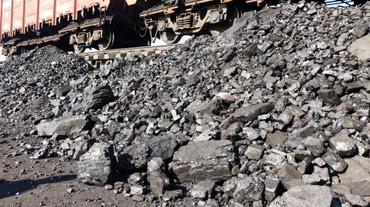 Уголь Шубарколь в Кызыл-Адыр