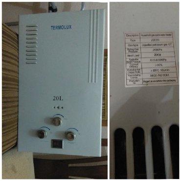 радиаторы отопления в Азербайджан: 80 azn pitiminutka ela veziyyetdedir hec bir problemi yoxdur