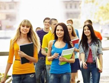 Ош Треб студенты в Ош
