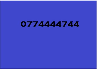 Vip 0774444744 в Бишкек