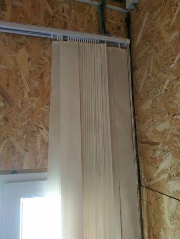 Декор для дома в Ак-Джол: Жалюзи б/у,карниз 1м80см, жалюзи 1м65