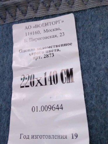 двуспальное одеяло из шерсти в Кыргызстан: Одеяло шерсть Российский Санкт-Петербург 85% шерстяные оптом и в