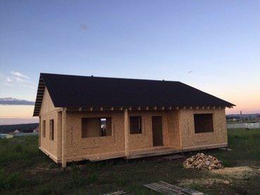 Каркасные дома.Фирма Февраль предлагает услуги по строительству