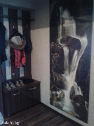 Гостиница-В квартире есть все для в Бишкек