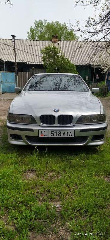 косметики в Кыргызстан: BMW 5 series 2 л. 1999 | 1 км