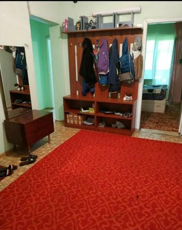 Продажа, покупка квартир в Ак-Джол: Продается квартира: 4 комнаты, 80 кв. м