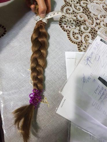 Gəncə şəhərində Təbii uşaq saçıdır. 8 il əvvəl, 300 AZN-ə alınıb. Alınar