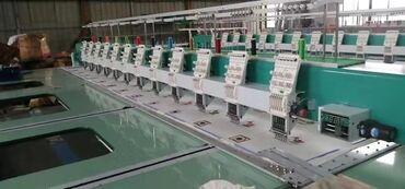 Услуги - Дачное (ГЭС-5): Вышивальные зиг зак машины. Только под заказ из Китая. 12 головка или