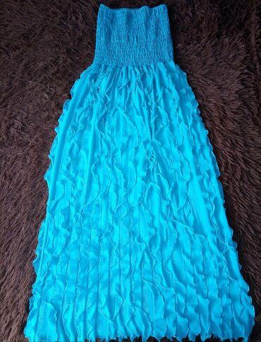 Юбки - Сокулук: Продаю очень красивую длинную юбку. В отличном состоянии. Размер напис