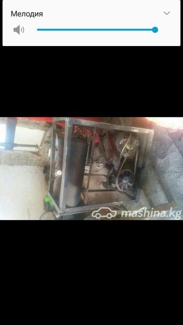 Оборудование для ВУЛКАНИЗАЦИИ ..! в Кызыл-Кия