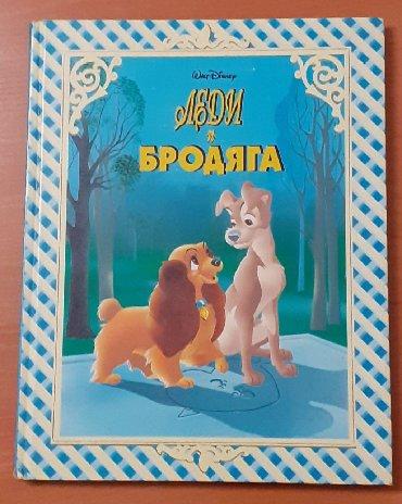 tojota 96 в Кыргызстан: Книга в хорошем состоянии на 96 листов 400 сом