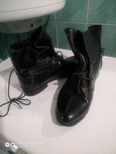 Новая обувь 38-39 как раз на весну осень на дождик