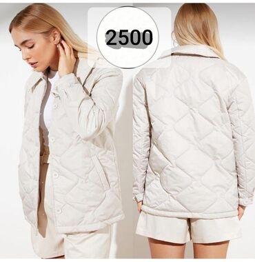 Продаю куртку Новая с этикеткой. Размер S