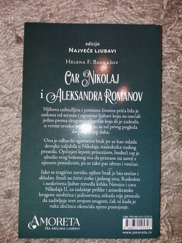 Nova, nekoriscena knjiga, pisac helena f. Barkasov, 215 strana. - Kragujevac - slika 2