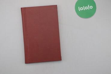 "Книга сбірник ""Поэзия""   Автори: Хаулет, Самойлов, Вольтер, Петрарка"