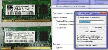 1Gb DDR2 ноутбука (2шт по 512Mb). в Бишкек
