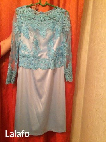 Продаю нежно голубое (небестного в Бишкек