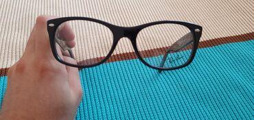 Naocare ray ban - Srbija: Nove,nekoriscene,original Ray Ban naocare za vid, njihov kvalitet moze