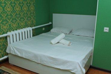 Гостиница со всеми удобствами. ночь в Бишкек