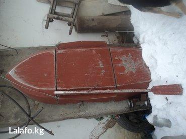Продаем лодку  с  веслами , металлическую  складную  (из  3 частей in Бишкек