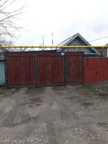 саманный кирпич в Кыргызстан: Продажа Дома от собственника: 40 кв. м, 4 комнаты