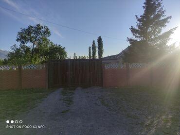 Недвижимость - Кара-Балта: 140 кв. м, 6 комнат, Сарай, Подвал, погреб, Забор, огорожен