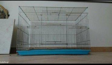 Κλουβί 59×40×41 σε πολύ καλή κατάσταση (μόνο εντός Αθηνών)