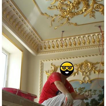 remont-opel в Азербайджан: Salam her cur remont temir iwderi gorurem malyar emulsiya aboy ve