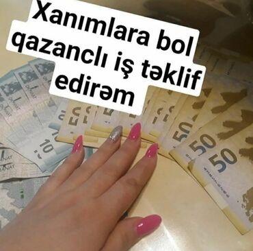 aspaz isi axtariram - Azərbaycan: Şəbəkə marketinqi məsləhətçisi. İstənilən yaş. Natamam iş günü