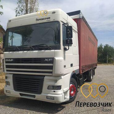 Перевозка рефрижератором - Кыргызстан: Услуги предоставляемые нашей компанией:  Автомобильные перевозки   Скл
