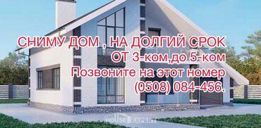 10748 объявлений: 100 кв. м, 3 комнаты, Утепленный, Теплый пол