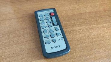 jekran-ot-proektora в Кыргызстан: Пульт для видеокамер Sony.Остался от камеры Sony NX5. Подходит и к