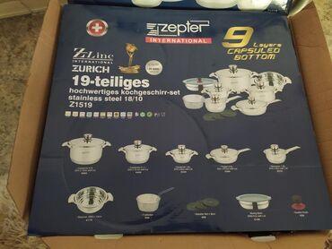 Продаю комплект кастрюлей от компании Zepter Доставка возможна по дого