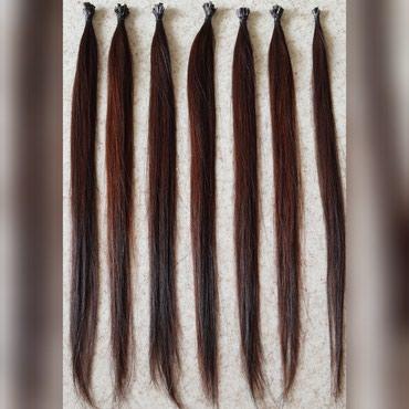 гель капсулы в Кыргызстан: Продаю волосы. 160 капсул натуральных волос 50 см